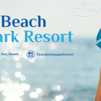 Фото отеля Sea Beach Aqua Park Blue Resorts 4*