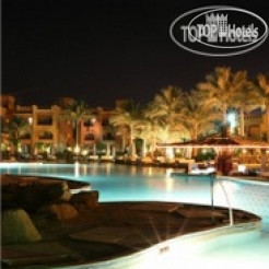 Rehana Royal Prestige Resort Aqua Park & Spa 5*