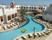 Фотогалерея отеля Sharm Inn Amarein 3*