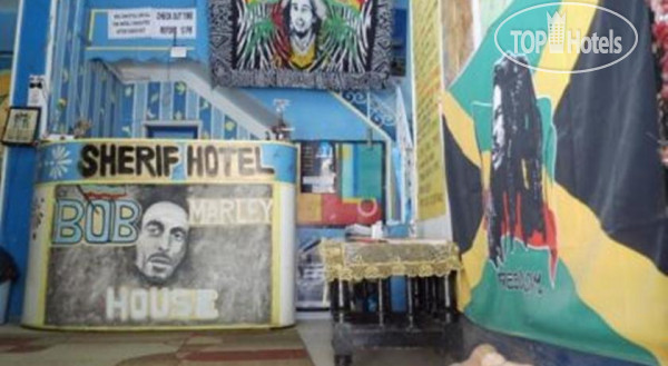 фото Bob Marley House Sherief Luxor No Category / Египет / Луксор