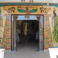 Фото отеля El Mesala Hotel Luxor No Category