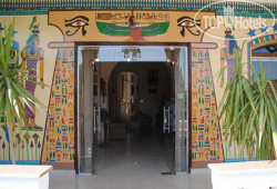 El Mesala Hotel Luxor No Category