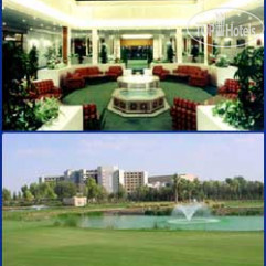 Cham Golf and Country Club