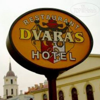 Фото отеля Dvaras-Manor House 4*