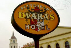Dvaras-Manor House 4*