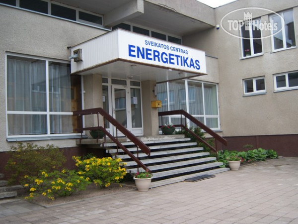 Energetikas No Category