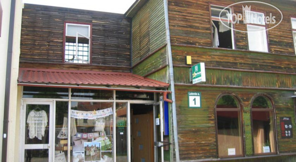 ���� Eurista Guest House No Category / ����� / ������������