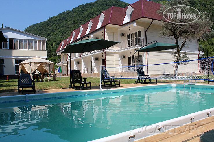 Отель с бассейномт новый афон официальный сайт