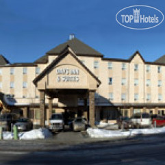 Days Inn and Suites West Edmonton 3*