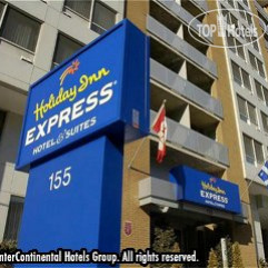 Holiday Inn Express Hotel & Suites Montreal 4*