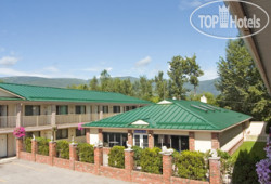 Best Western Salmon Arm Inn 2*