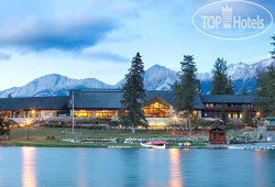 The Fairmont Jasper Park Lodge 5*
