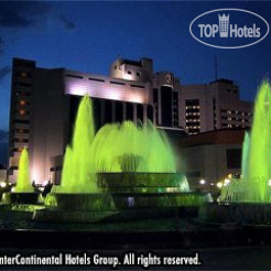 International Hotel Tashkent  5*