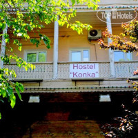 Фото отеля Konka Hostel No Category