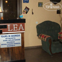 Фото отеля Lea Guest House No Category