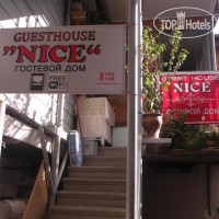 Фото отеля Nice Guest House No Category