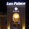 ���� ����� Lux Palace Hotel No Category