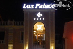 Lux Palace Hotel No Category