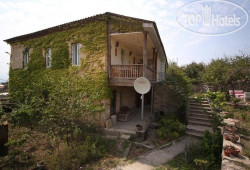 Bagrati Guest House No Category