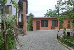 Batumi Wonderland Guest House No Category