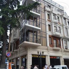 Elite House Hotel
