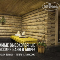 Фото отеля Tsar Bani Spa Resort No Category