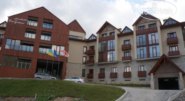 фото 2B Gudauri Apart Hotel No Category / Грузия / Гудаури