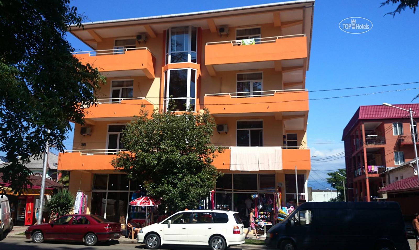 грузия отель парадиз фото видите свой город