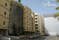 Landmark Suites Jeddah 4*