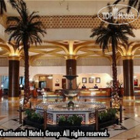 Фото отеля InterContinental Jeddah 4*