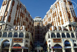 Makkah Hilton Towers 5*
