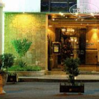 Фото отеля Tulip Inn Olaya House 3*