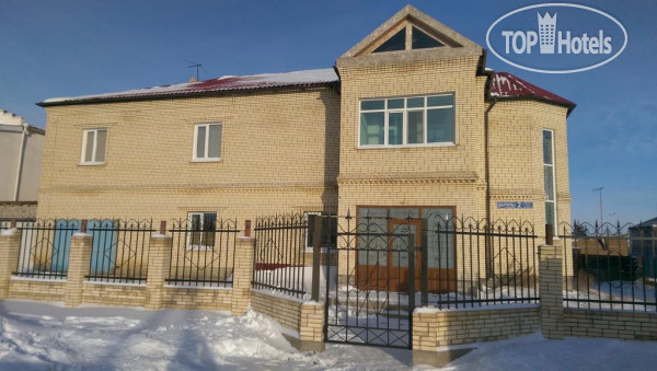 фото Americana Hostel No Category / Казахстан / Астана