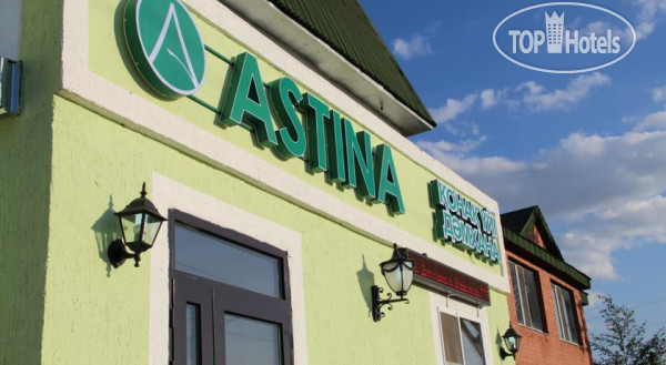 фото Astina Hotel (Астина) No Category / Казахстан / Астана