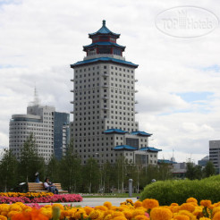 Beijing Palace Soluxe Hotel Astana 5*