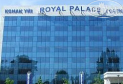 Royal Palace 3*