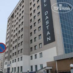 Исправить кредитную историю Литовский бульвар трудовой договор для фмс в москве Ходынская улица