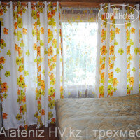 Фото отеля Alateniz HV No Category