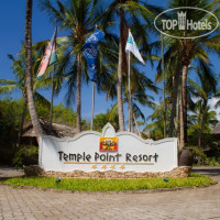 Фото отеля Temple Point Resort 3*