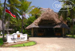 Temple Point Resort 3*