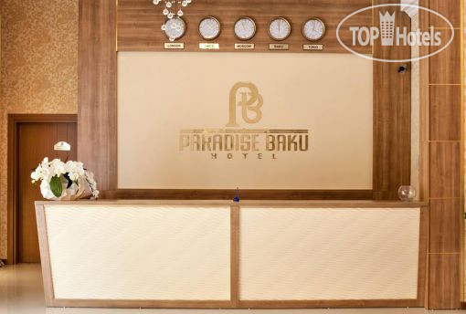 Paradise Hotel Baku No Category