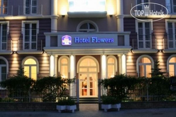���� Best Western Plus Flowers 4* / ������� / �������