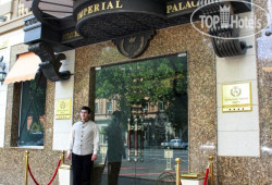 Imperial Palace Hotel No Category