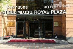 Royal Plaza 4*