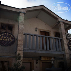 Golden Eagle Guesthouse 3*