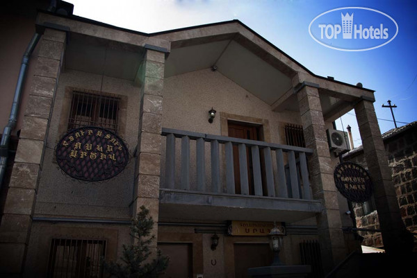 ���� Golden Eagle Guesthouse 3* / ������� / ������
