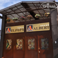 Фото отеля Albert House Hotel No Category