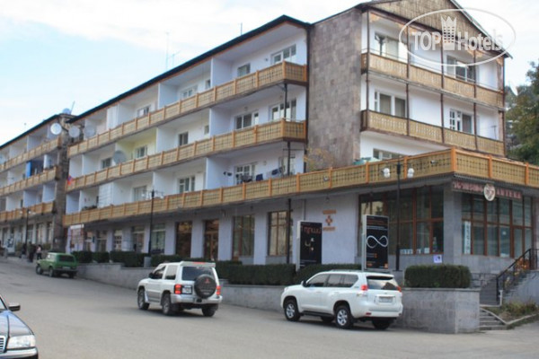 ���� Ararat B&B (������) No Category / ������� / �������