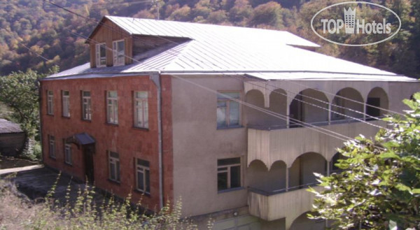 ���� At Dilijan Hostel (� ��������) No Category / ������� / �������