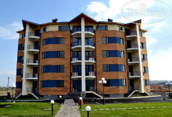 Tsovasar Family Rest Complex 4*